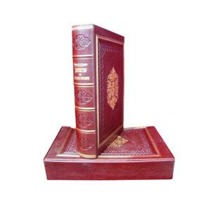 Подарочное издание «Дворянство и его сословное управление за столетие»