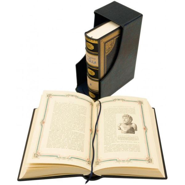 Подарочное издание «Эллада» в двух томах