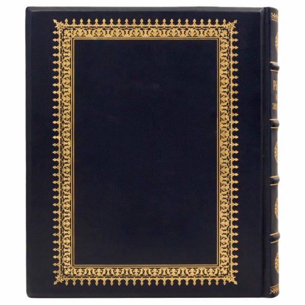 Подарочное издание «Энциклопедия рыбалки»
