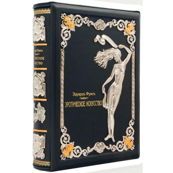 Подарочное издание «Эротическое искусство»