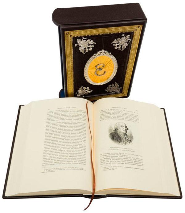 Подарочное издание «Иллюстрированная история Екатерины II»