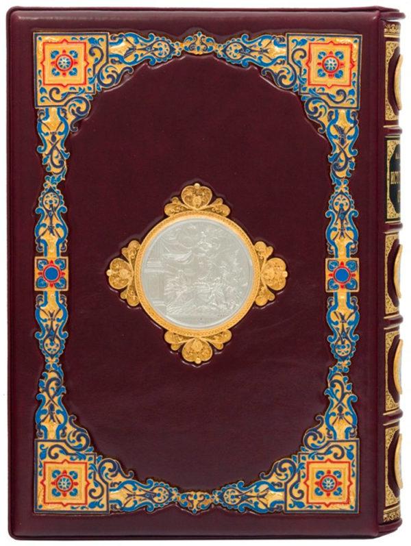 Подарочное издание «Исторические очерки»