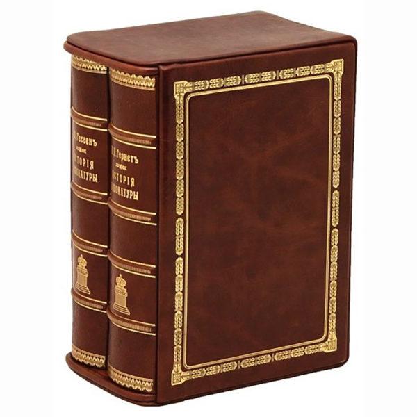 Подарочное издание «История Адвокатуры»