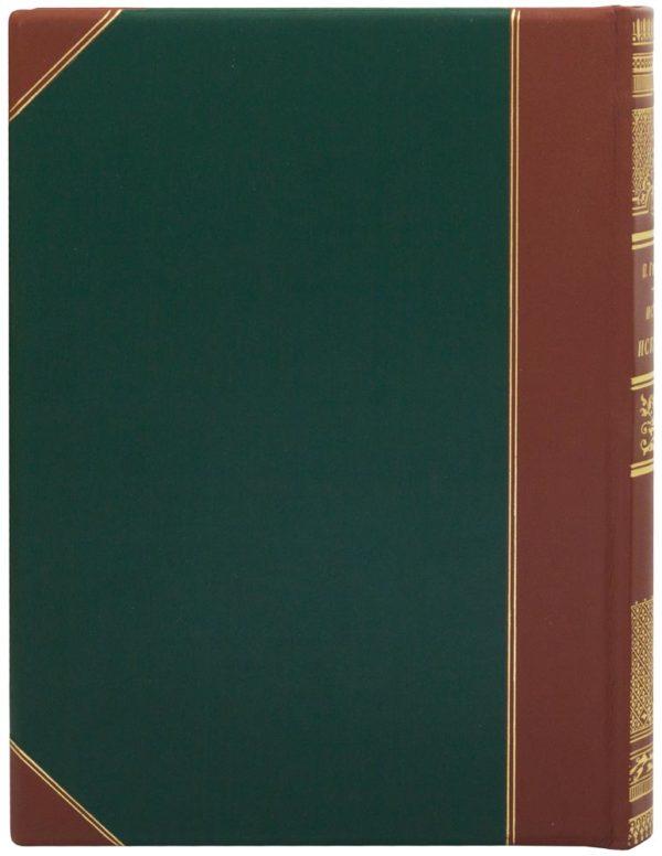 Подарочное издание «История искусств» в трех томах
