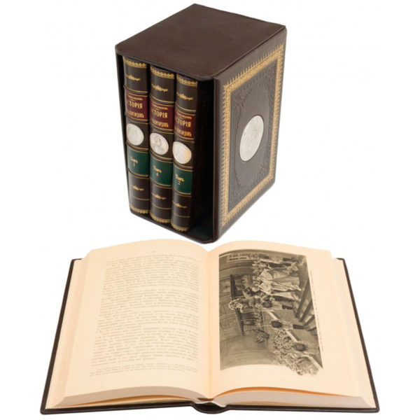 Подарочное издание «История кавалергардов» в четырех томах