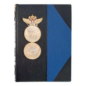 Подарочное издание «История Министерства внутренних дел» в кожаном переплете