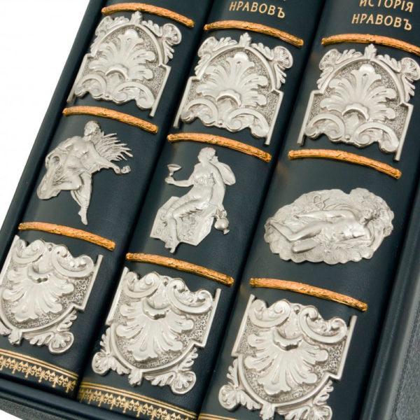 Подарочное издание «История нравов» в трех томах