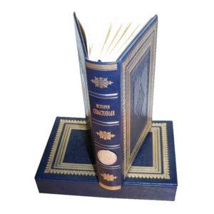 Подарочное издание «История Севастополя»
