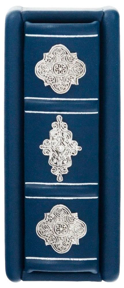 Подарочное издание «Избранные рубаи»
