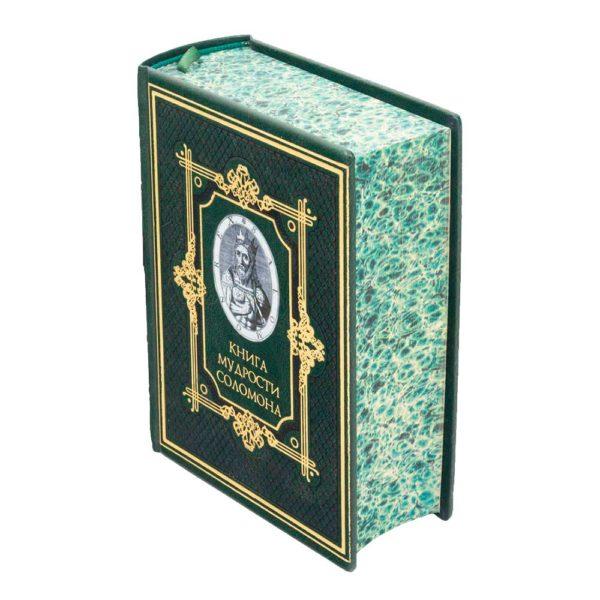 «Книга мудрости Соломона» в кожаном переплете