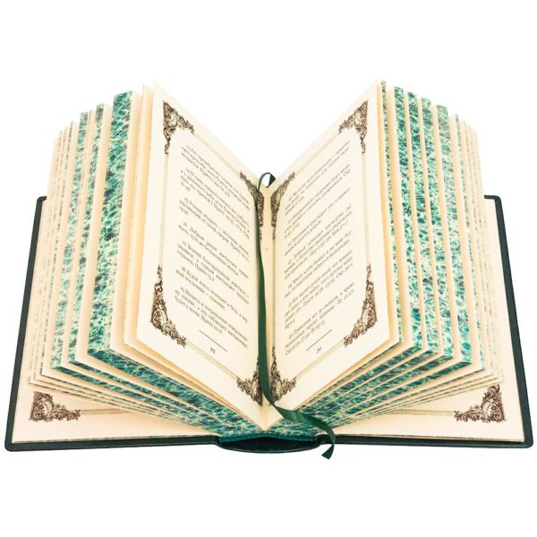 Издание «Книга мудрости Соломона» с ляссе