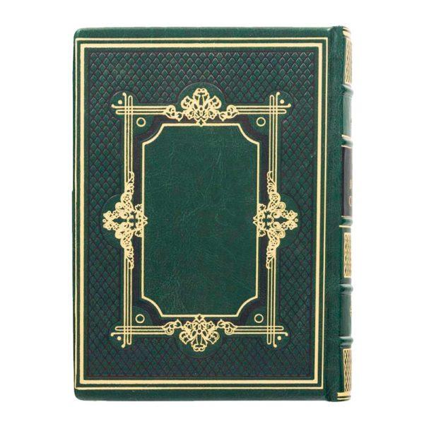 «Книга мудрости Соломона» в кожаном переплете оборот
