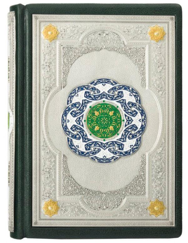 Подарочное издание «Коран» на арабском языке