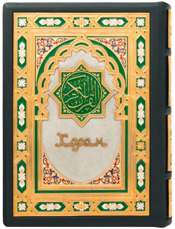 Подарочное издание «Коран» на русском и арабском языках