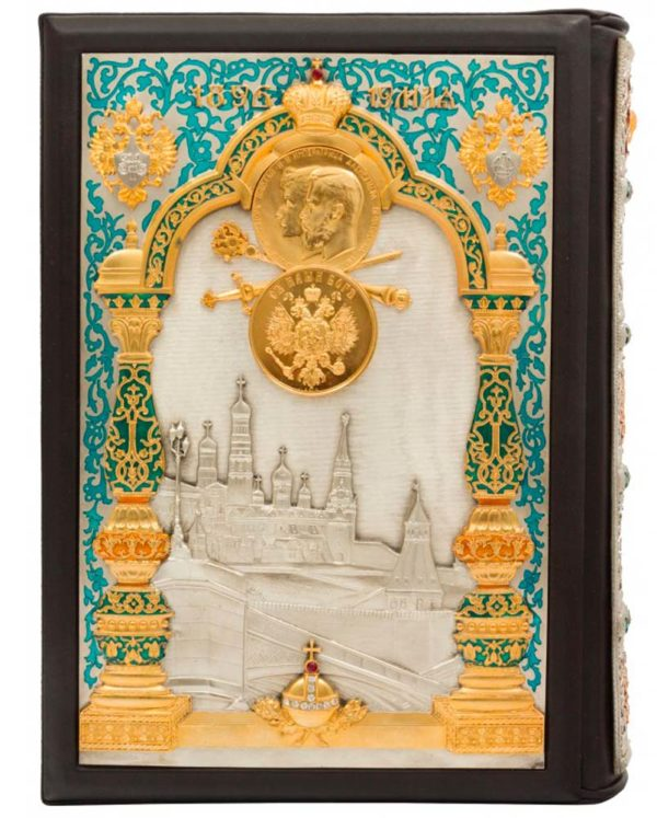 Подарочное издание «Коронационный сборник 14 мая 1896 года» в двух томах