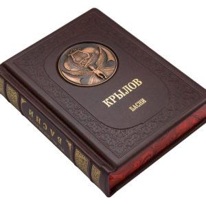Подарочная книга «Крылов: Басни» в кожаном переплете