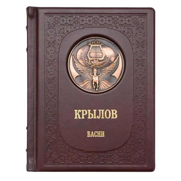 Подарочное издание «Крылов: Басни» ручной работы в кожаном переплете