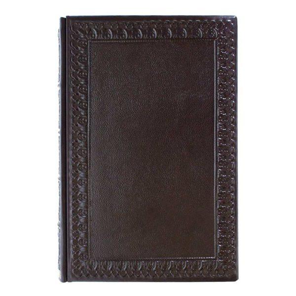 Книга «Ломоносов: Первые основания металлургии или рудных дел» в кожаном переплете
