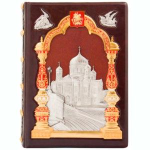 Подарочное издание «Москва. Соборы, монастыри и церкви»