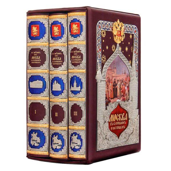 Подарочное издание «Москва в ее прошлом и настоящем»репринт