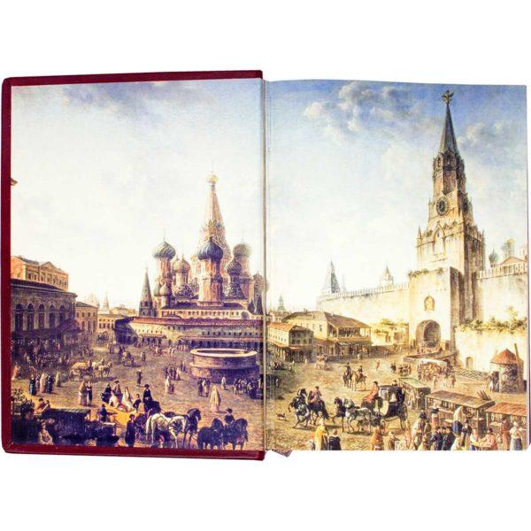 «Москва в ее прошлом и настоящем»