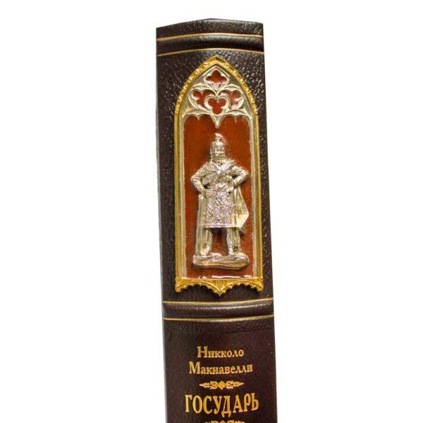 Издание «Никколо Макиавелли: Государь. Искусство войны» в коже и эмалях
