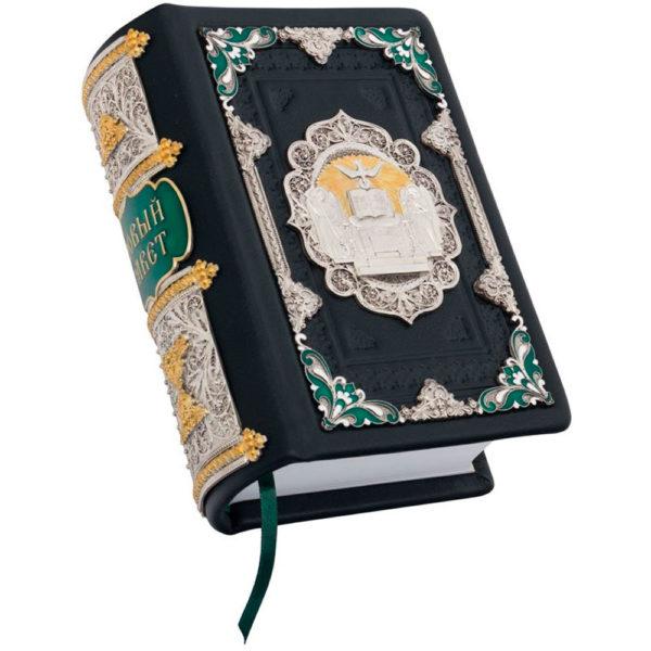 Подарочное издание «Новый Завет»