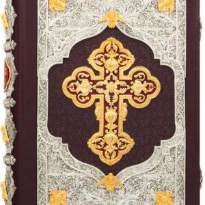 Подарочное издание «Острожская Библия»