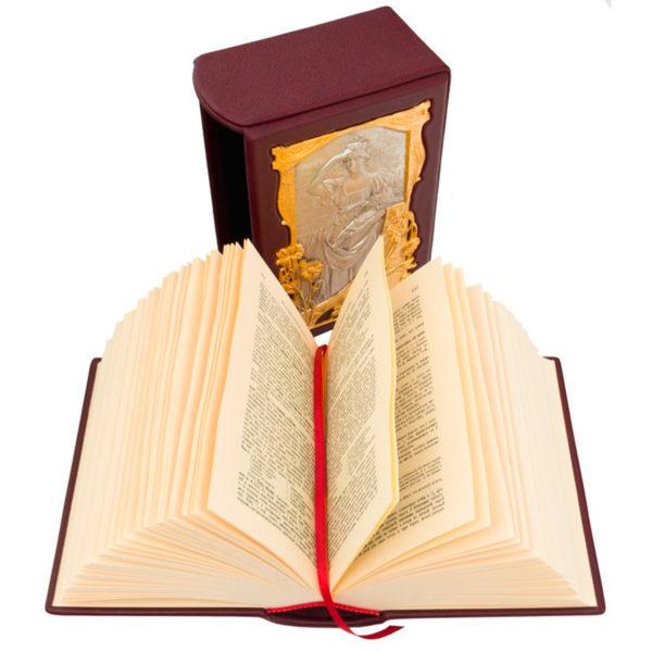 Подарочное издание «Подарок молодым хозяйкам»