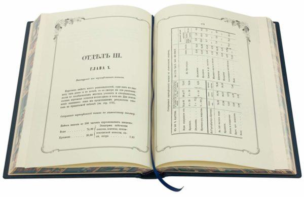 Подарочное издание «Полное руководство по изготовлению алкоголя