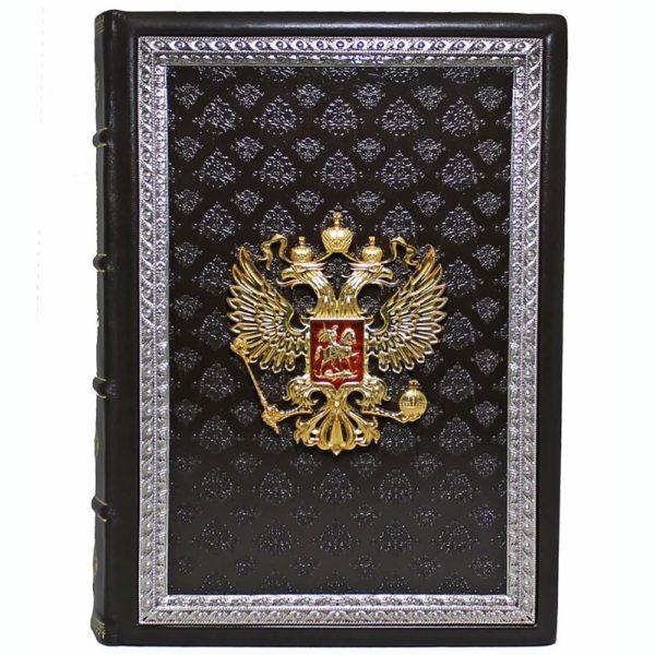 Подарочное издание «Работа тайной полиции»