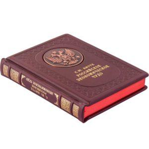 Книга в коже «Сергей Витте. Российское экономическое чудо»
