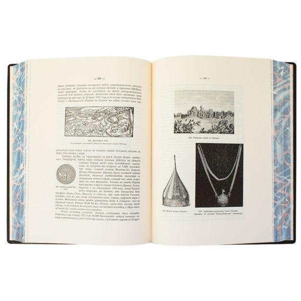 Книга «Сказания о Русской Земле»
