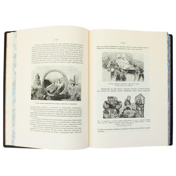 Книга «Сказания о Русской Земле» текст и иллюстрации