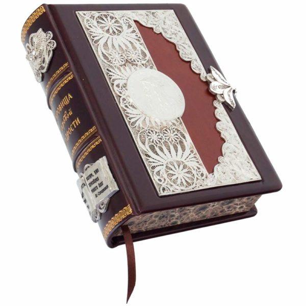 Подарочное издание «Сокровища мировой мудрости»