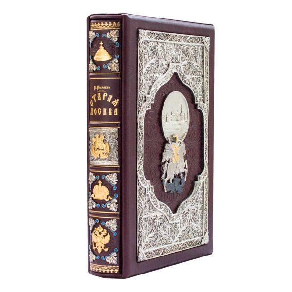 Подарочное издание «Старая Москва. Рассказы из былой жизни первопрестольной столицы»