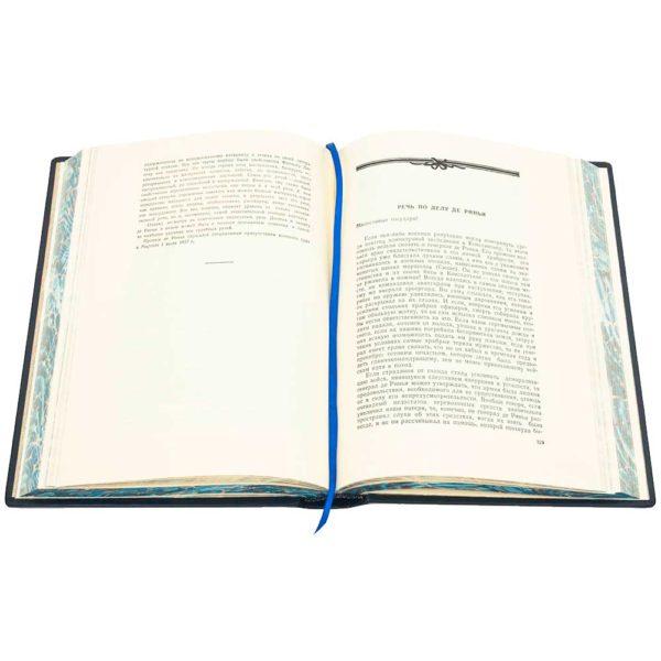 Книга «Судебные ораторы Франции» для подарка