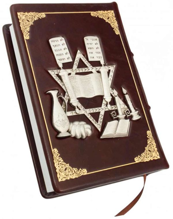 Подарочное издание «Тора»