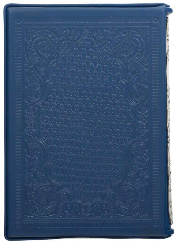 Подарочное издание «Три века - Россия от Смуты до нашего времени» в трех томах
