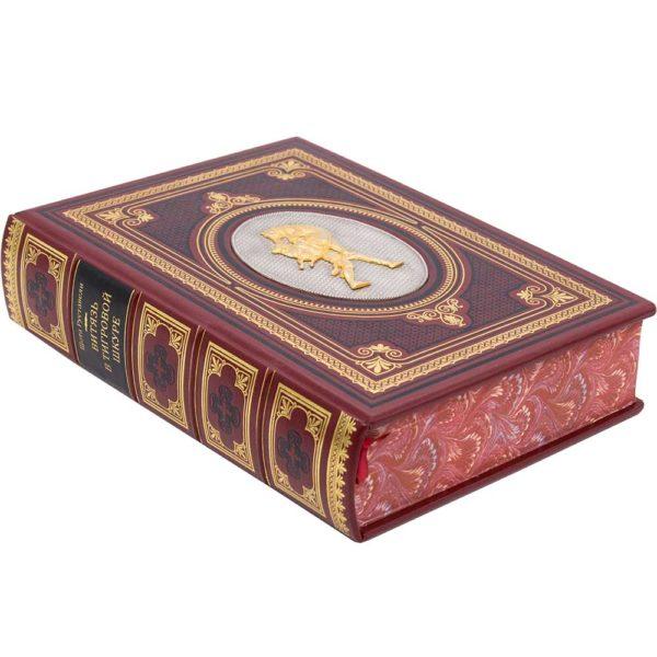 Дорогое издание «Шота Руставели: Витязь в тигровой шкуре» в кожаном переплете