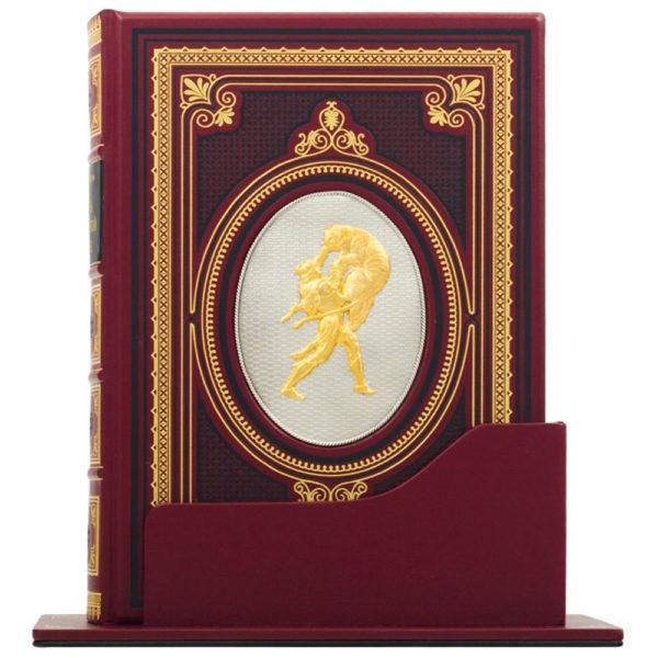 Подарочное издание «Витязь в тигровой шкуре»