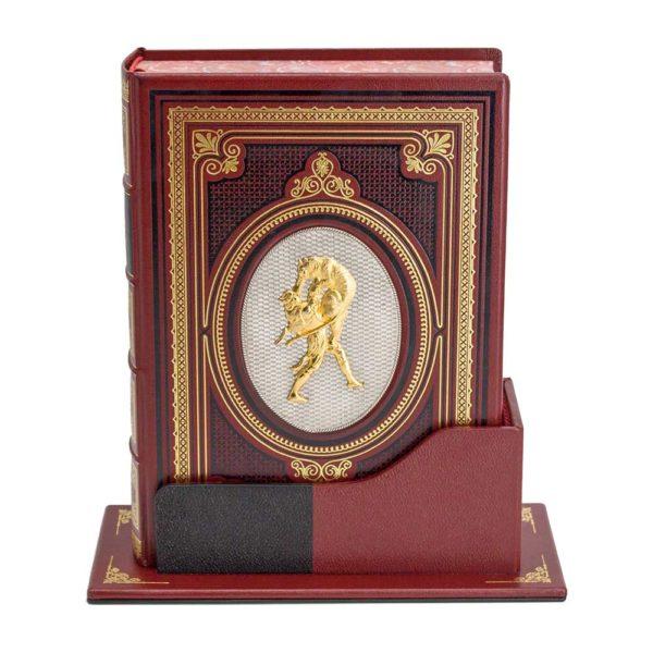Подарочное издание «Шота Руставели: Витязь в тигровой шкуре» в кожаном переплете