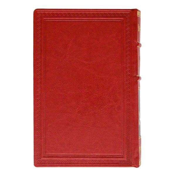 Книга «Восточная мудрость. Притчи, афоризмы, истории»
