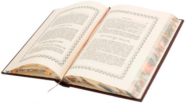Подарочное издание «Застольные беседы»