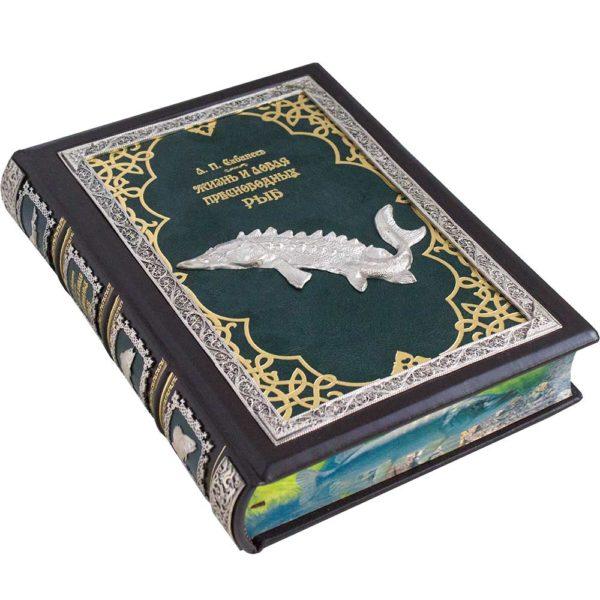 Подарочное издание «Жизнь и ловля пресноводных рыб» и серебряная скань