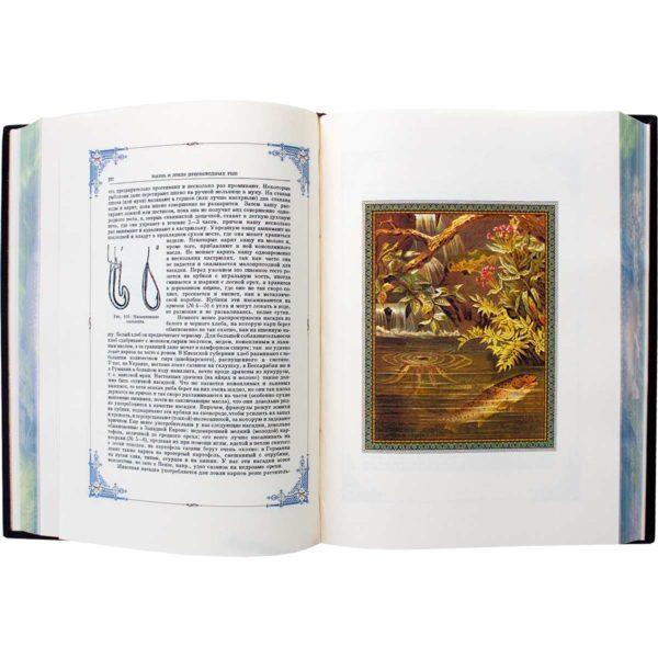 Книга «Жизнь и ловля пресноводных рыб» в кожаном переплете