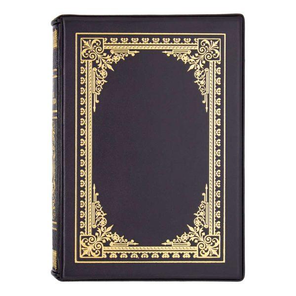 «Русское масонство» подарочная книга