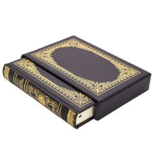 «Русское масонство» Книга в коже Исследования и материалы