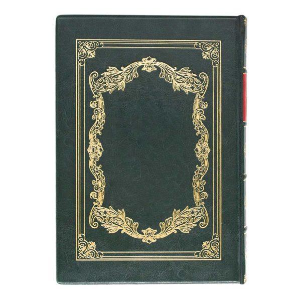 Книга «Собрание мудрости всех народов и времен» оборот