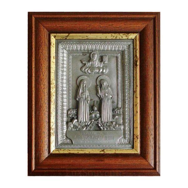 Подарочная икона «Благословение Гефсимании»